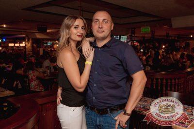 Света в «Максимилианс» Самара, 19 июля 2017 - Сеть ресторанов «Максимилианс» - 31