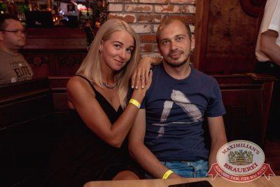 Света в «Максимилианс» Самара, 19 июля 2017 - Сеть ресторанов «Максимилианс» - 35