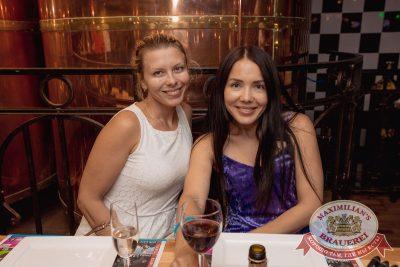 Света в «Максимилианс» Самара, 19 июля 2017 - Сеть ресторанов «Максимилианс» - 43