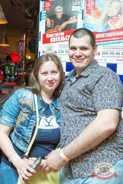 Света в «Максимилианс» Казань, 28 апреля 2016 - Сеть ресторанов «Максимилианс» - 06
