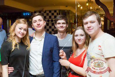Света в «Максимилианс» Казань, 28 апреля 2016 - Сеть ресторанов «Максимилианс» - 08
