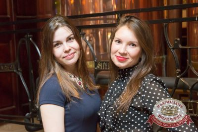Света в «Максимилианс» Казань, 28 апреля 2016 - Сеть ресторанов «Максимилианс» - 09