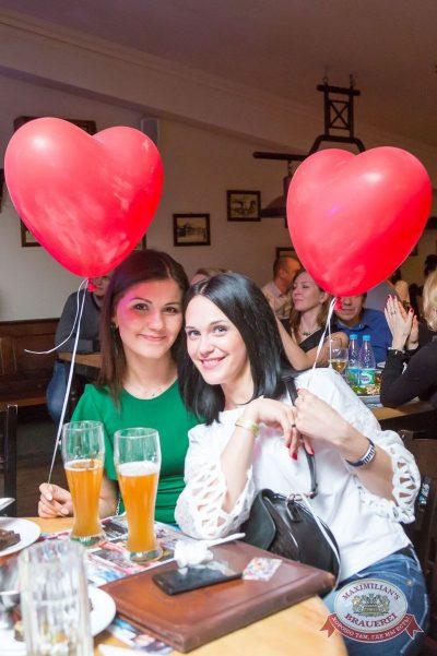 Света в «Максимилианс» Казань, 28 апреля 2016 - Сеть ресторанов «Максимилианс» - 10