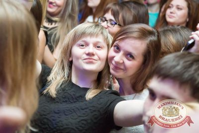 Света в «Максимилианс» Казань, 28 апреля 2016 - Сеть ресторанов «Максимилианс» - 16