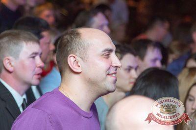 Света в «Максимилианс» Казань, 28 апреля 2016 - Сеть ресторанов «Максимилианс» - 17
