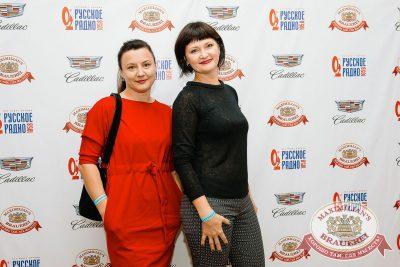 Uma2rman в «Максимилианс» Красноярск, 12 октября 2017 - Сеть ресторанов «Максимилианс» - 11