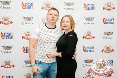 Uma2rman в «Максимилианс» Красноярск, 12 октября 2017 - Сеть ресторанов «Максимилианс» - 13
