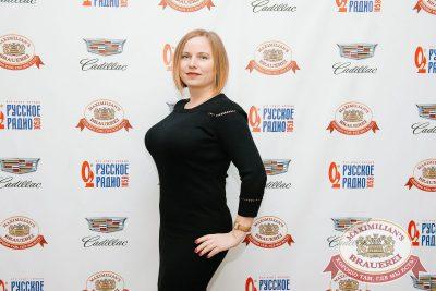 Uma2rman в «Максимилианс» Красноярск, 12 октября 2017 - Сеть ресторанов «Максимилианс» - 14
