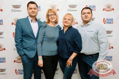 Uma2rman в «Максимилианс» Красноярск, 12 октября 2017 - Сеть ресторанов «Максимилианс» - 15