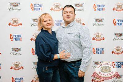 Uma2rman в «Максимилианс» Красноярск, 12 октября 2017 - Сеть ресторанов «Максимилианс» - 17