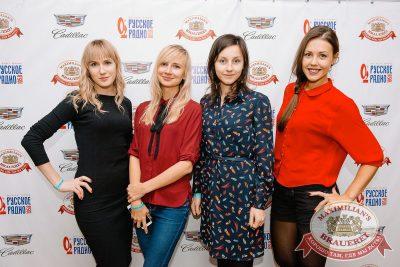 Uma2rman в «Максимилианс» Красноярск, 12 октября 2017 - Сеть ресторанов «Максимилианс» - 29