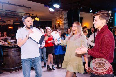 Uma2rman в «Максимилианс» Красноярск, 12 октября 2017 - Сеть ресторанов «Максимилианс» - 35
