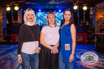 Uma2rman в «Максимилианс» Красноярск, 12 октября 2017 - Сеть ресторанов «Максимилианс» - 38