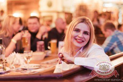 Вадим Самойлов в«Максимилианс» Челябинск, 24апреля 2016 - Сеть ресторанов «Максимилианс» - 30