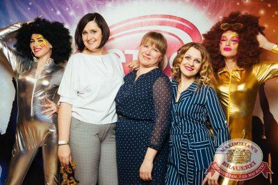 Вечеринка «Ретро FM» в «Максимилианс» Екатеринбург, 20 апреля 2018 - Сеть ресторанов «Максимилианс» - 4