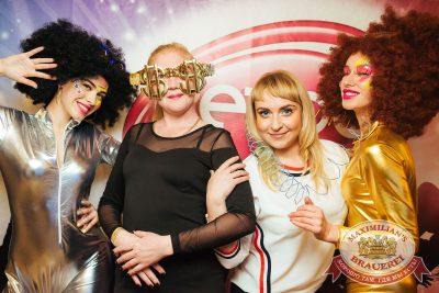 Вечеринка «Ретро FM» в «Максимилианс» Екатеринбург, 20 апреля 2018 - Сеть ресторанов «Максимилианс» - 6