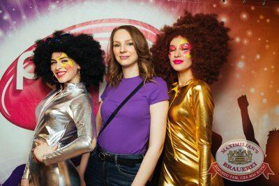 Вечеринка «Ретро FM» в «Максимилианс» Екатеринбург, 20 апреля 2018 - Сеть ресторанов «Максимилианс» - 7