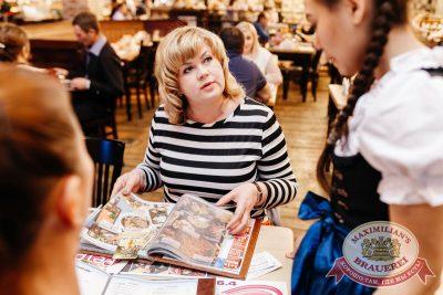 Вечеринка «Ретро FM» в «Максимилианс» Челябинск. Специальный гость: Маргарита Суханкина, 24 мая 2018 - Сеть ресторанов «Максимилианс» - 15