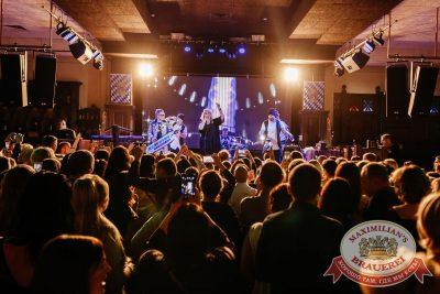 Вечеринка «Ретро FM» в «Максимилианс» Челябинск. Специальный гость: Маргарита Суханкина, 24 мая 2018 - Сеть ресторанов «Максимилианс» - 2