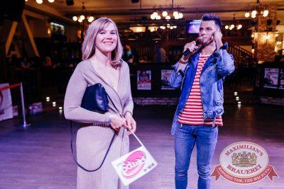 Вечеринка «Ретро FM» в «Максимилианс» Челябинск. Специальный гость: Маргарита Суханкина, 24 мая 2018 - Сеть ресторанов «Максимилианс» - 21