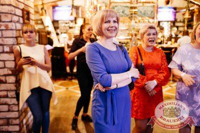 Вечеринка «Ретро FM» в «Максимилианс» Челябинск. Специальный гость: Маргарита Суханкина, 24 мая 2018 - Сеть ресторанов «Максимилианс» - 25