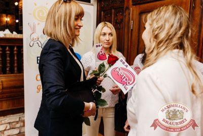Вечеринка «Ретро FM» в «Максимилианс» Челябинск. Специальный гость: Маргарита Суханкина, 24 мая 2018 - Сеть ресторанов «Максимилианс» - 26