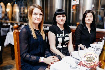 Вечеринка «Ретро FM» в «Максимилианс» Челябинск. Специальный гость: Маргарита Суханкина, 24 мая 2018 - Сеть ресторанов «Максимилианс» - 27