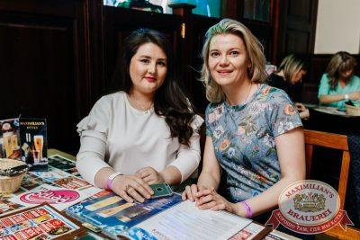 Вечеринка «Ретро FM» в «Максимилианс» Челябинск. Специальный гость: Маргарита Суханкина, 24 мая 2018 - Сеть ресторанов «Максимилианс» - 29