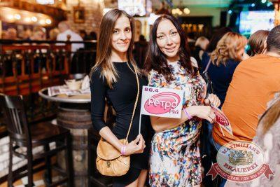 Вечеринка «Ретро FM» в «Максимилианс» Челябинск. Специальный гость: Маргарита Суханкина, 24 мая 2018 - Сеть ресторанов «Максимилианс» - 34