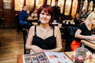 Вечеринка «Ретро FM» в «Максимилианс» Челябинск. Специальный гость: Маргарита Суханкина, 24 мая 2018 - Сеть ресторанов «Максимилианс» - 36