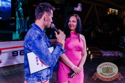 Вечеринка «Ретро FM» в «Максимилианс» Челябинск. Специальный гость: Маргарита Суханкина, 24 мая 2018 - Сеть ресторанов «Максимилианс» - 37
