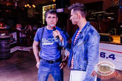 Вечеринка «Ретро FM» в «Максимилианс» Челябинск. Специальный гость: Маргарита Суханкина, 24 мая 2018 - Сеть ресторанов «Максимилианс» - 39