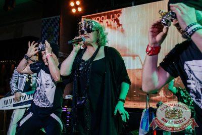 Вечеринка «Ретро FM» в «Максимилианс» Челябинск. Специальный гость: Маргарита Суханкина, 24 мая 2018 - Сеть ресторанов «Максимилианс» - 4