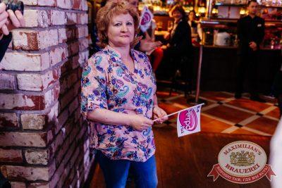 Вечеринка «Ретро FM» в «Максимилианс» Челябинск. Специальный гость: Маргарита Суханкина, 24 мая 2018 - Сеть ресторанов «Максимилианс» - 41