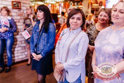Вечеринка «Ретро FM» в «Максимилианс» Челябинск. Специальный гость: Маргарита Суханкина, 24 мая 2018 - Сеть ресторанов «Максимилианс» - 42