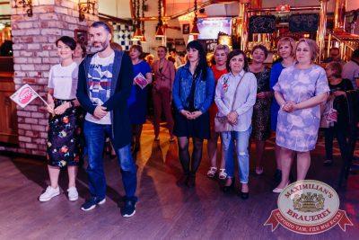 Вечеринка «Ретро FM» в «Максимилианс» Челябинск. Специальный гость: Маргарита Суханкина, 24 мая 2018 - Сеть ресторанов «Максимилианс» - 43