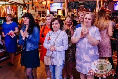 Вечеринка «Ретро FM» в «Максимилианс» Челябинск. Специальный гость: Маргарита Суханкина, 24 мая 2018 - Сеть ресторанов «Максимилианс» - 44