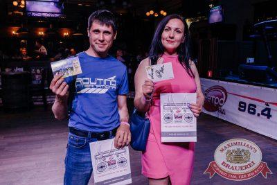 Вечеринка «Ретро FM» в «Максимилианс» Челябинск. Специальный гость: Маргарита Суханкина, 24 мая 2018 - Сеть ресторанов «Максимилианс» - 45