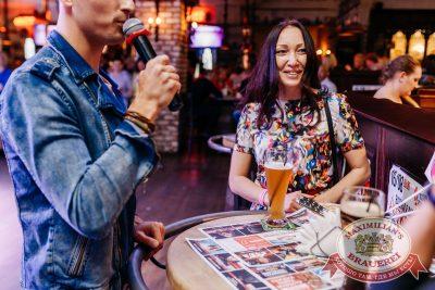 Вечеринка «Ретро FM» в «Максимилианс» Челябинск. Специальный гость: Маргарита Суханкина, 24 мая 2018 - Сеть ресторанов «Максимилианс» - 46
