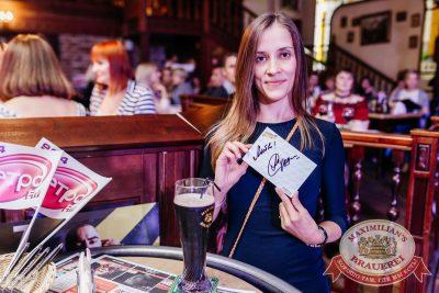 Вечеринка «Ретро FM» в «Максимилианс» Челябинск. Специальный гость: Маргарита Суханкина, 24 мая 2018 - Сеть ресторанов «Максимилианс» - 47