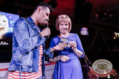 Вечеринка «Ретро FM» в «Максимилианс» Челябинск. Специальный гость: Маргарита Суханкина, 24 мая 2018 - Сеть ресторанов «Максимилианс» - 49