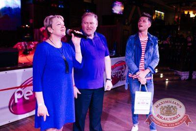 Вечеринка «Ретро FM» в «Максимилианс» Челябинск. Специальный гость: Маргарита Суханкина, 24 мая 2018 - Сеть ресторанов «Максимилианс» - 51