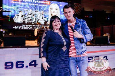 Вечеринка «Ретро FM» в «Максимилианс» Челябинск. Специальный гость: Маргарита Суханкина, 24 мая 2018 - Сеть ресторанов «Максимилианс» - 53