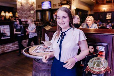 Вечеринка «Ретро FM» в «Максимилианс» Челябинск. Специальный гость: Маргарита Суханкина, 24 мая 2018 - Сеть ресторанов «Максимилианс» - 56