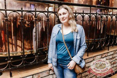 Вечеринка «Ретро FM» в «Максимилианс» Челябинск. Специальный гость: Маргарита Суханкина, 24 мая 2018 - Сеть ресторанов «Максимилианс» - 57