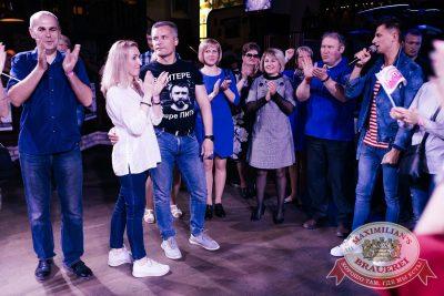 Вечеринка «Ретро FM» в «Максимилианс» Челябинск. Специальный гость: Маргарита Суханкина, 24 мая 2018 - Сеть ресторанов «Максимилианс» - 60