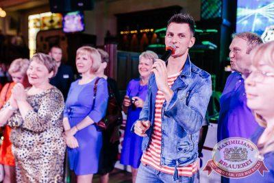 Вечеринка «Ретро FM» в «Максимилианс» Челябинск. Специальный гость: Маргарита Суханкина, 24 мая 2018 - Сеть ресторанов «Максимилианс» - 63