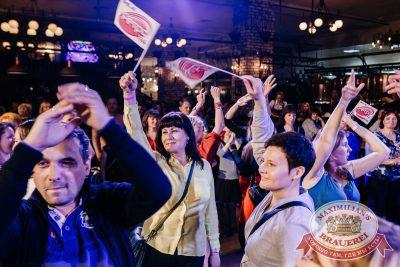 Вечеринка «Ретро FM» в «Максимилианс» Челябинск. Специальный гость: Маргарита Суханкина, 24 мая 2018 - Сеть ресторанов «Максимилианс» - 64