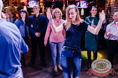 Вечеринка «Ретро FM» в «Максимилианс» Челябинск. Специальный гость: Маргарита Суханкина, 24 мая 2018 - Сеть ресторанов «Максимилианс» - 66