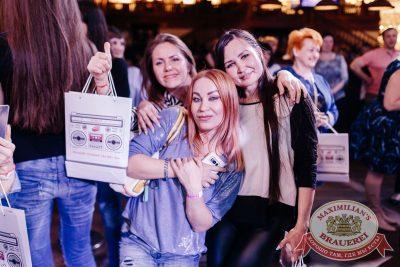 Вечеринка «Ретро FM» в «Максимилианс» Челябинск. Специальный гость: Маргарита Суханкина, 24 мая 2018 - Сеть ресторанов «Максимилианс» - 67